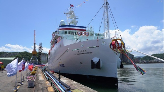 Taiwan Launches its Largest-Ever Research Vessel